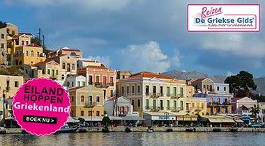 Eilandhoppen Griekenland Griekenland