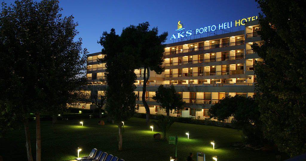 AKS Port Heli