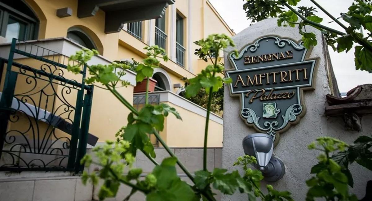 Amfitriti Palazzo Design Hotel