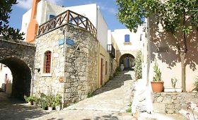 Arolithos Village