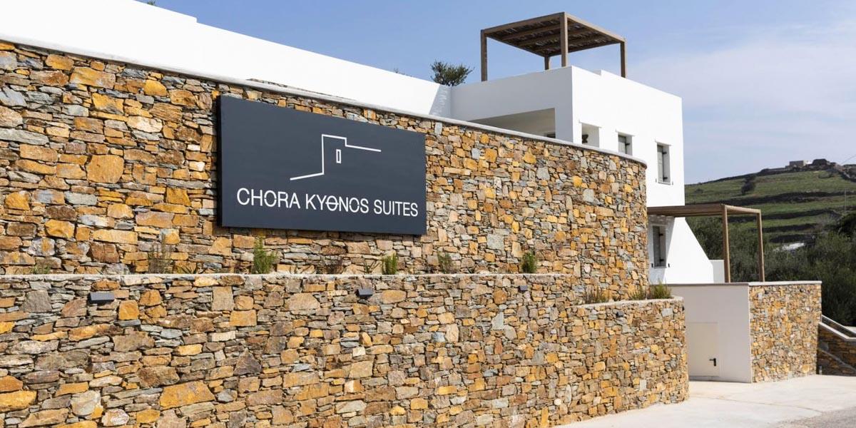 Chora Kythnos Suites