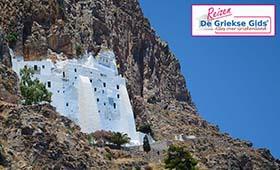 Eilandhoppen Amorgos - Naxos
