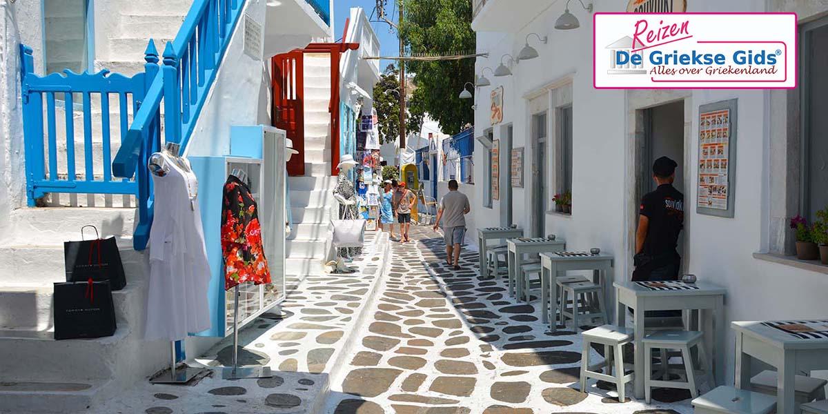 Eilandhoppen Athene Andros Mykonos