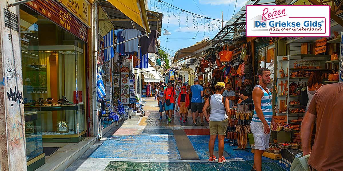 Eilandhoppen Athene-Milos