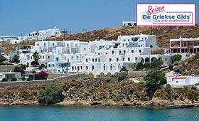 Eilandhoppen 3* Naxos & Mykonos