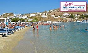 Eilandhoppen Naxos & Mykonos