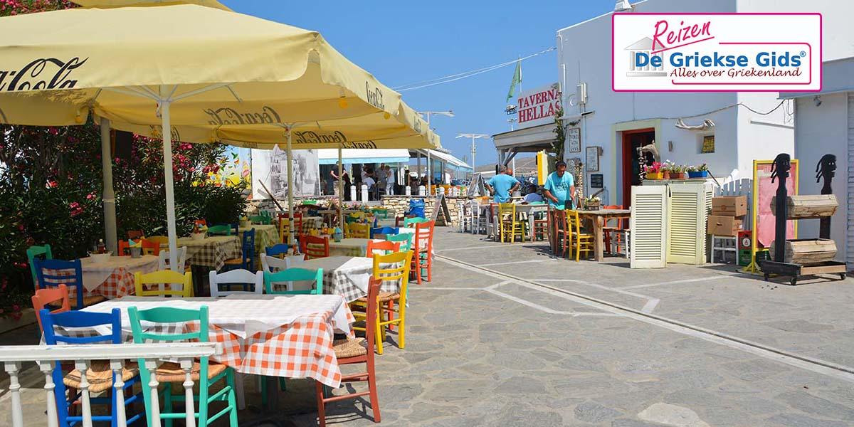 Eialndhoppen Paros Naxos