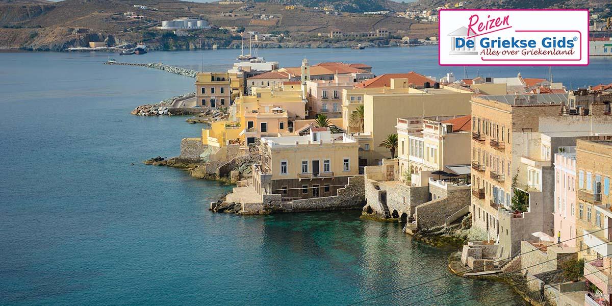 Eilandhoppen Sifnos, Syros en Athene