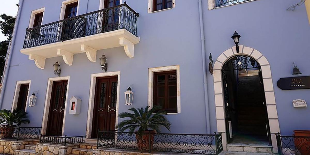Faros Suites Kefalonia