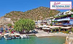 Fly & Drive Agia Galini - Mirtos Kreta