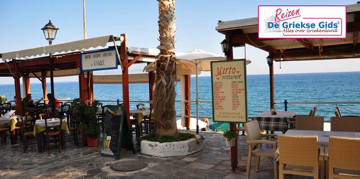 Fly & Drive Agios Nikolaos Mirtos