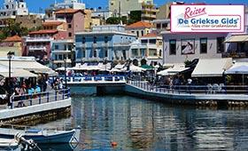 Fly & Drive Agios Nikolaos-Mirtos
