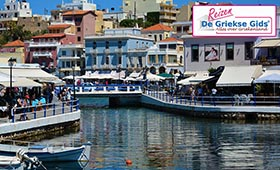 Fly & Drive Agios Nikolaos, Mirtos, Sitia Kreta
