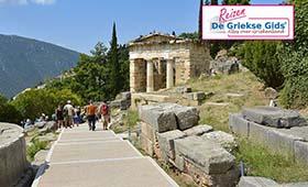 Fly & Drive Athene-Delphi-Pilion-Evia