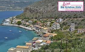Fly & Drive Zuid Peloponnesos