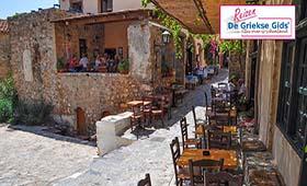 Fly & Drive Zuid-Peloponnesos en Elafonisos