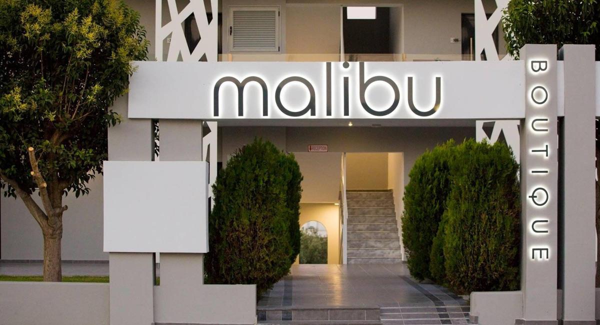Malibu Boutique Studios Rhodes