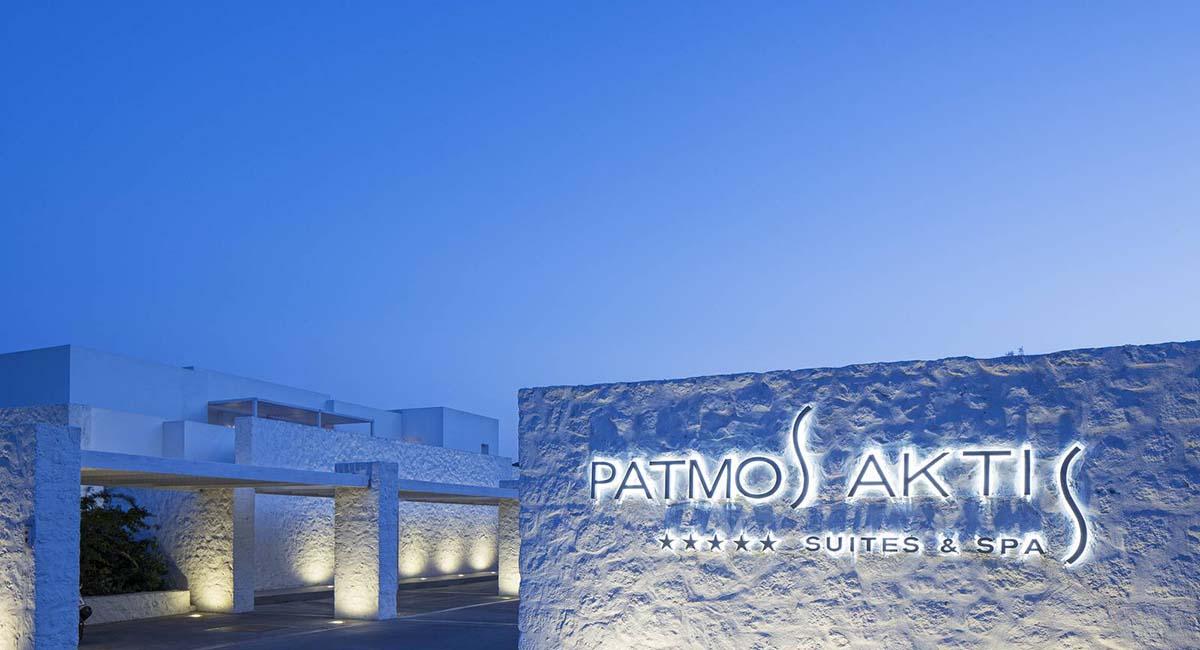 Patmos Aktis Suites Spa Patmos