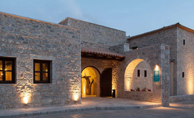 Petra & Fos Hotel Itilo (incl. auto)