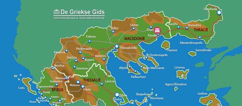 Waar ligt Egnatia City (incl. auto)?